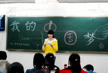 """时代发展需要青年人,实现民族复兴的""""中国梦&"""
