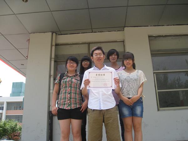 青岛农业大学动物科技学院网站