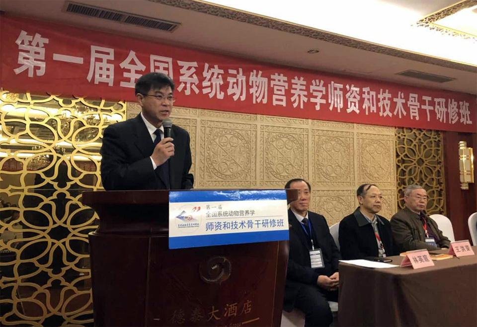 青岛农业大学副校长杨同毅在开班仪式上代表学校致欢迎辞